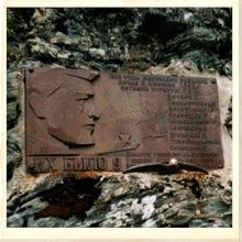 Dyatlov Pass Memorial Plaque