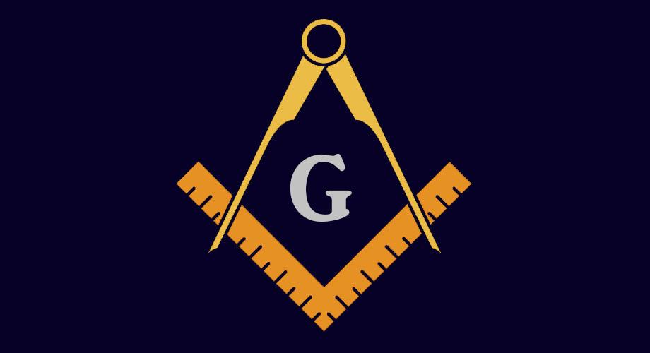 Masonic Symbol Aquiziam