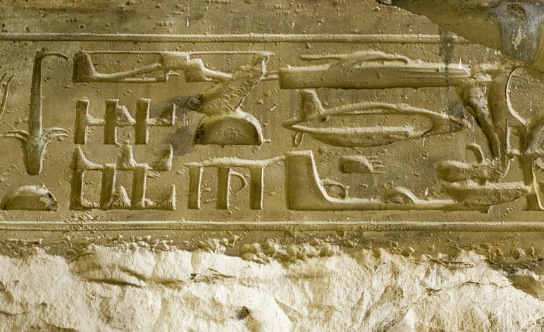 The Abydos Machines