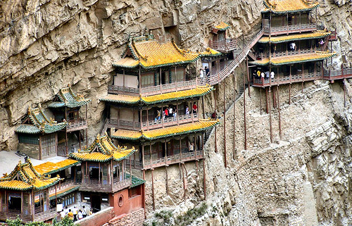 Strange Homes Xuankongsi