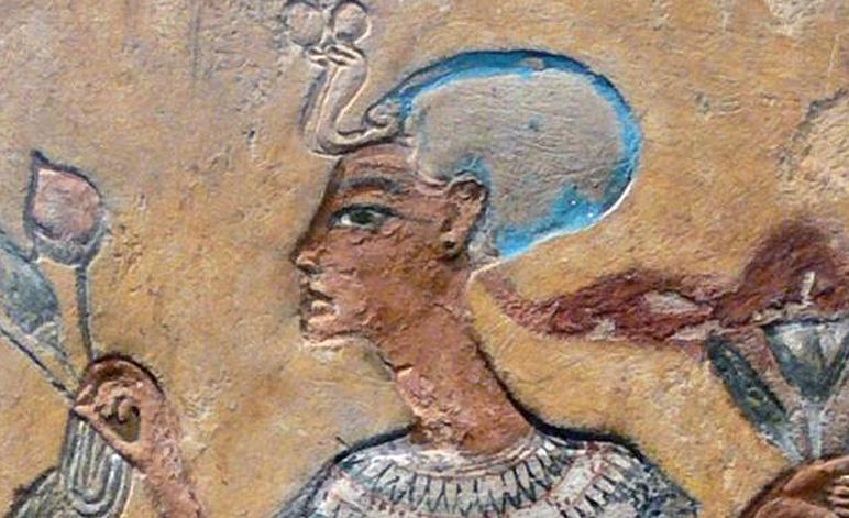 Strange Skull Nefertiti
